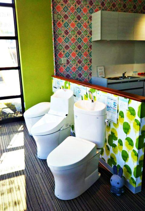 トイレ展示品