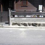 名張市 S様邸 地盤穴開き改修・土間コンクリート及び 石積み目地等やり替え工事